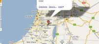 دسته گل جدید نقشه خوان گوگل (+عکس)