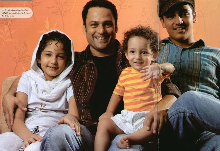 عکسی از حسین یاری و خانواده اش!