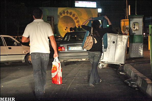 عکس ترنس ایرانی
